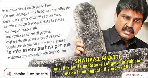 hs_shahbaz_bhatti_2011