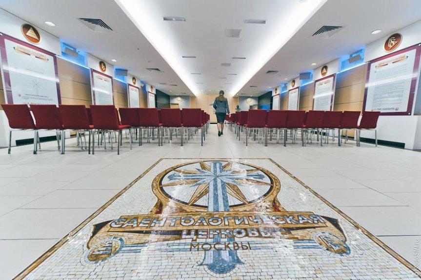 """Russia: arrestati 10 membri della """"chiesa di Scientology"""" per attivitàillegali"""