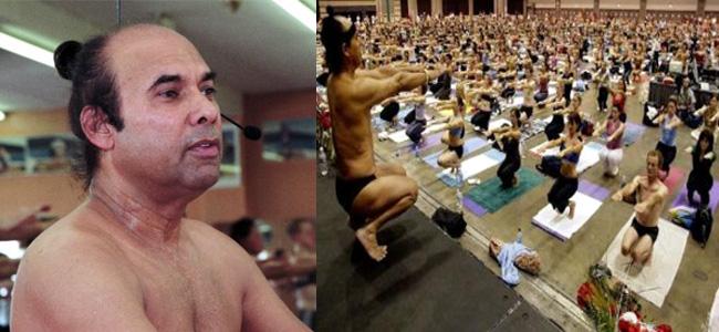 9080_yoga-guru