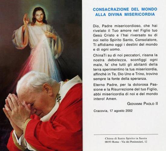 santino_con_preghiera_della_consacrazione_del_mondo_alla_divina_misericordia